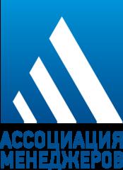Ассоциация менеджеров