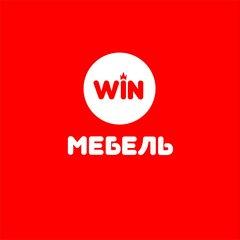 WIN Мебель