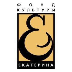 Фонд культуры Екатерина