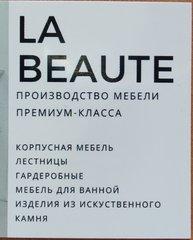 Лагун Светлана Александровна