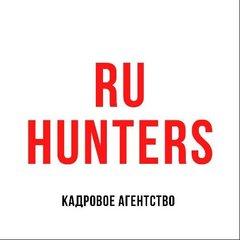 RU Hunters