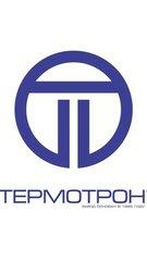 Термотрон-Завод