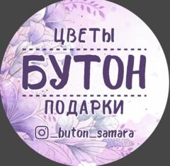 Цветочный магазин Бутон