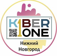 Кибер-ОнеНН (ООО СК ТАНДЕМ-Урал)