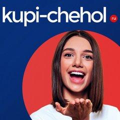 KUPI-CHEHOL.ru