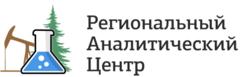 Региональный Аналитический Центр