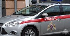 ФГКУ Управление вневедомственной охраны по городу Перми
