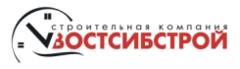 ВостСибСтрой, Группа компаний