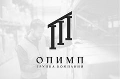Группа Компаний Олимп
