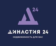 Агентство недвижимости Династия 24 - Алтай