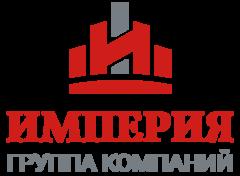 Группа компаний Империя