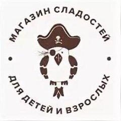 Пират-Мармелад(ИП Афонин Алексей Вячеславович)
