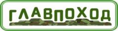 Учебный центр ГЛАВПОХОД