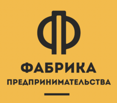 Фабрика-Дети (ИП Шипкова Екатерина Николаевна )