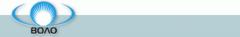 Научно - Производственное Предприятие Волоконно-Оптического и Лазерного Оборудования ( НПП ВОЛО)