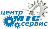 ЦентрМТС-сервис