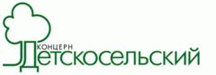 Детскосельский, концерн