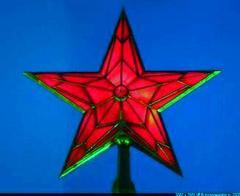 Звезда, ЧОП