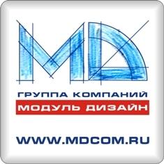 Модуль-Дизайн, Группа компаний