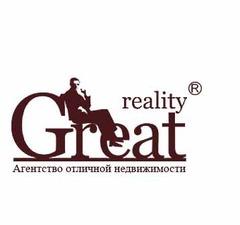 Грейт реалити ( Great reality ),  Агентство Элитной Недвижимости