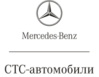 СТС-автомобили