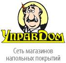 Логотип компании Управдом, сеть магазинов