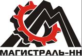 Магистраль-НН