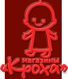 Фирма Кроха