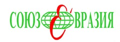 Союз-Евразия, Торгово-Логистическая Компания