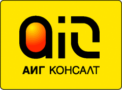 АИГ Консалт