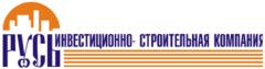 Русь, Инвестиционно-строительная компания