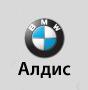 АЛДИС, официальный дилер BMW