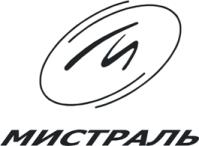 МИСТРАЛЬ, ТКП