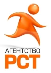 РСТ, Сертификационное агентство