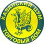 Казанский ЦУМ
