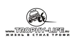 Трофи-лайф, компания