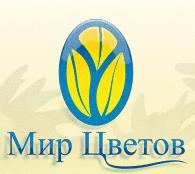 МИР ЦВЕТОВ, г. Ставрополь