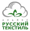 Альянс Русский Текстиль, филиал в г.Санкт-Петербург