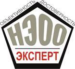 Независимая экспертно-оценочная организация «ЭКСПЕРТ»
