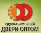 Двери оптом Волга, г.Казань