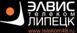 Элвис-Телеком, Липецк