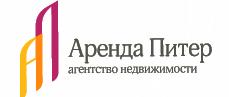 Аренда Питер, АН
