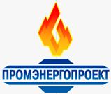 Промэнергопроект