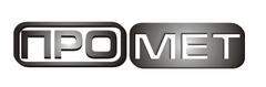 Металлобрабатывающий завод ПРОМЕТ