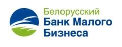 Белорусский Банк Малого Бизнеса