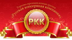 ТД Русская консервная компания,OOO