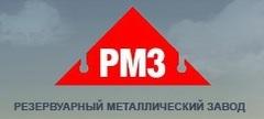 Резервуарный Металлический Завод