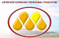 Юговской Комбинат Молочных Продуктов