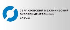 Филиал Серпуховского механического Эксперементального завода