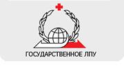 ГЛПУ Поликлиника № 2 Минэкономразвития России